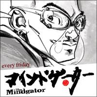 Mindgator