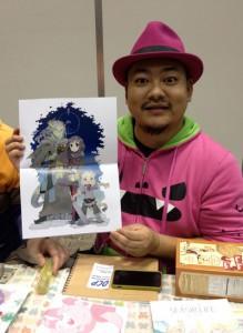 Ryusuke Hamamoto
