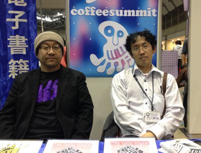Makise Hiroshi