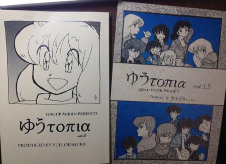YuOmura01