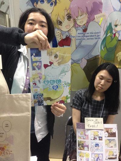 Morimizu Shuba and Shiga Hanako