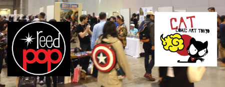 Comics Events