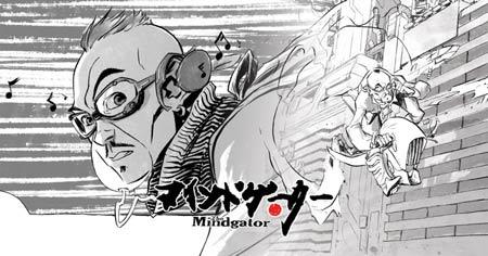 The Mindgator