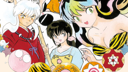 Rumiko Takahashi's manga