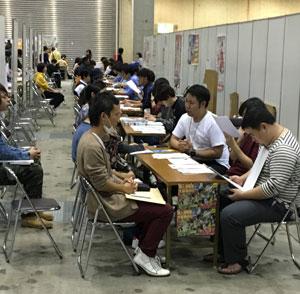 Kaigai Manga Festa 2016