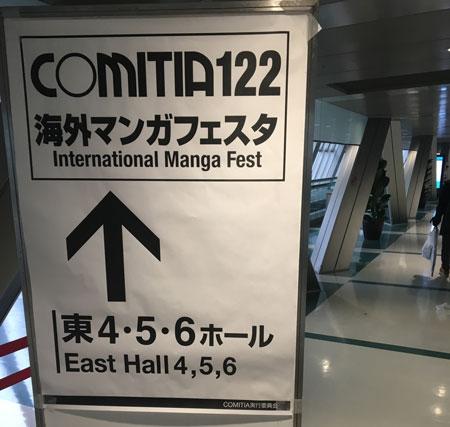 Comitia/Kaigai Manga Festa sign