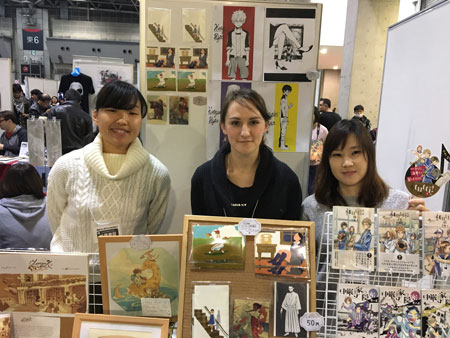 Mutsumi Kanzawa, Fiona Ostby, Ryo Katagiri
