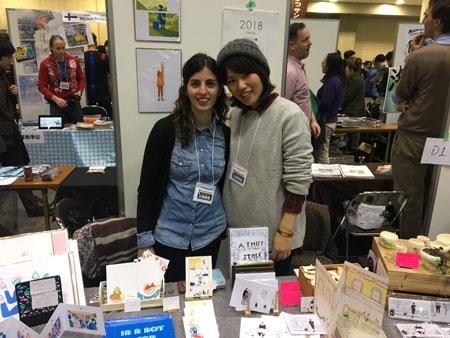 Tania Vicedo and Shoko Kimura