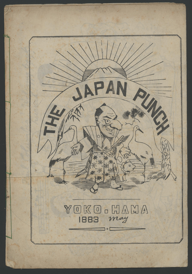 The actual May 1883 issue of Japan Punch. Photo provided by Kyoto Manga Museum.